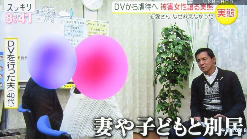 日本テレビ「スッキリ」の番組紹介_b0154492_10273070.jpg