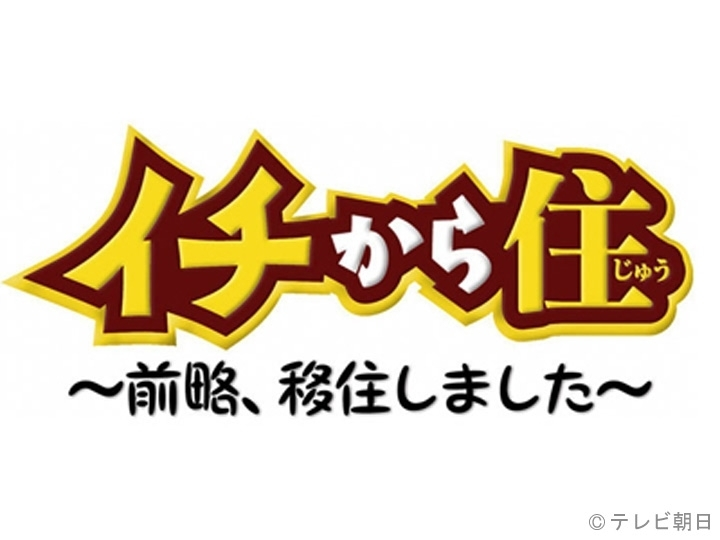 テレビ朝日でのパステルアート_f0071893_19573182.jpg
