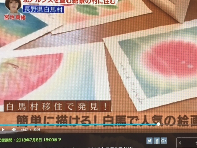 テレビ朝日でのパステルアート_f0071893_19574472.jpg