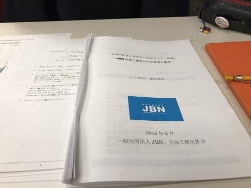 勉強会_f0150893_18243480.jpeg