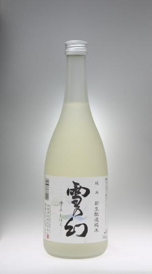 雪の幻 新生もと造純米酒[朝妻酒造]_f0138598_23330912.jpg