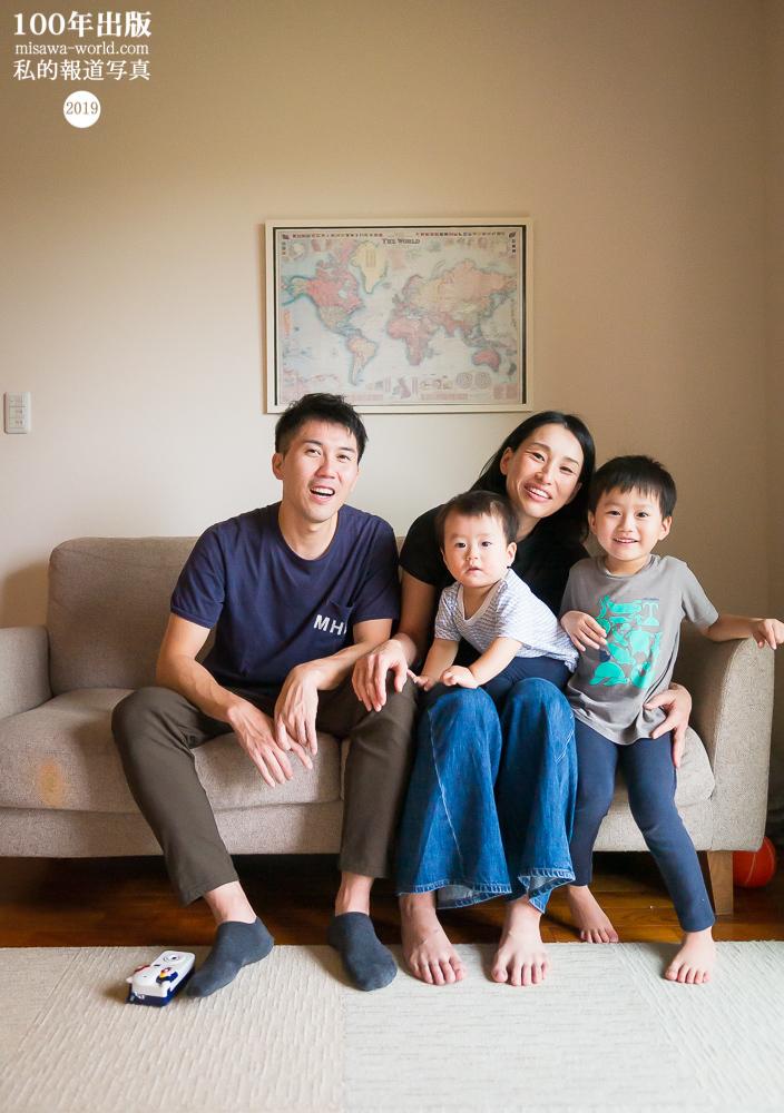 2018/10/4 自宅で家族写真_a0120304_13304599.jpg