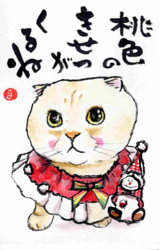モモちゃん ぷーちゃん ミロちゃん_f0375804_09332740.jpg