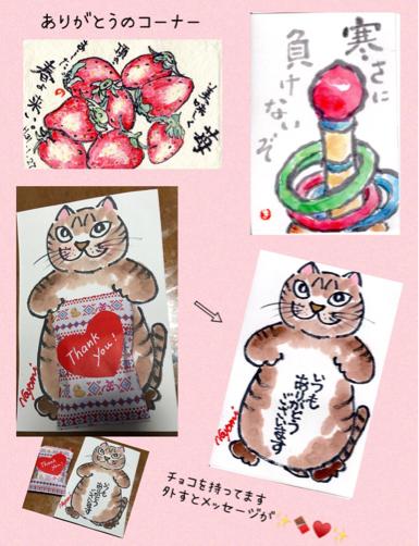 モモちゃん ぷーちゃん ミロちゃん_f0375804_09332953.jpg