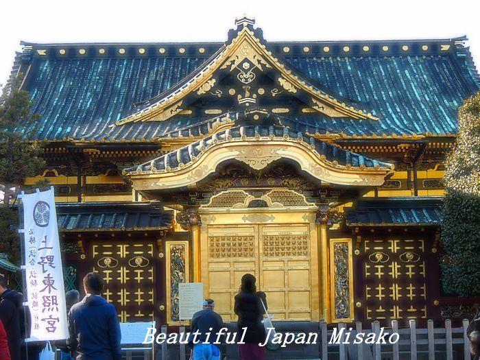 上野東照宮。☆、・:`☆・・゚・゚☆。。_c0067206_15520746.jpg