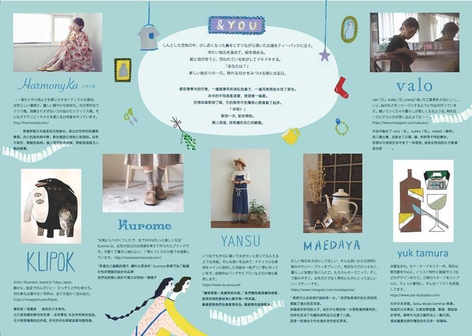 台湾 イベントのお知らせ_f0238106_23153124.jpeg