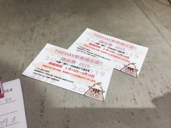 散髪初め 入荷 J.M.WESTON/JMウエストン シューズ_f0180307_20162051.jpg