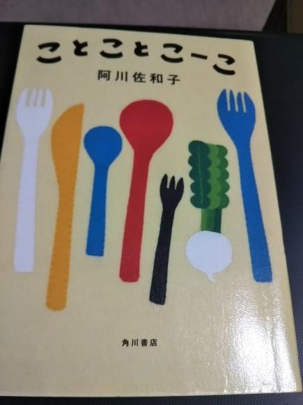 この本を読んだけ_f0316507_20503599.jpg