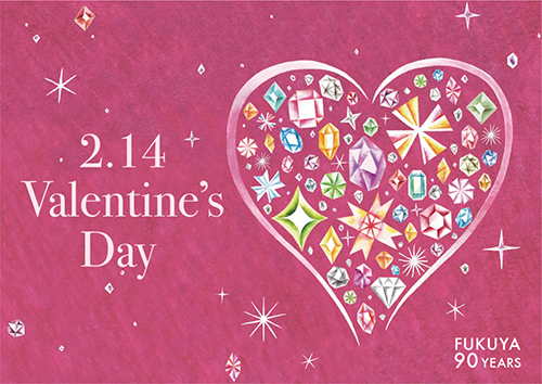 福屋バレンタインデー2019_e0194612_13502946.jpg