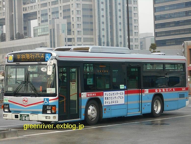 京浜急行バス TM1816_e0004218_20255627.jpg