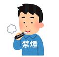 電子たばこのほうがニコチン置換療法より禁煙に有効_e0156318_1059273.png