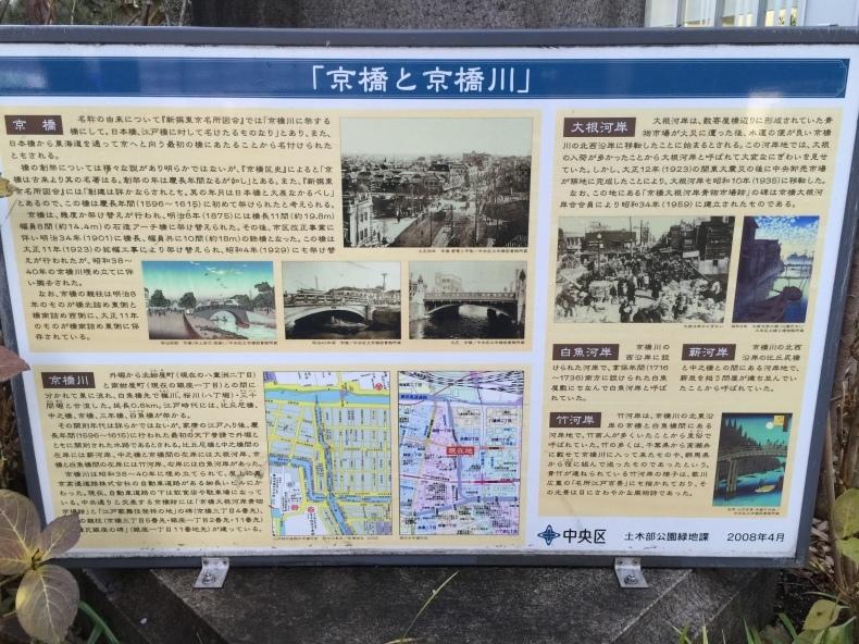 東京_f0076731_13585287.jpeg