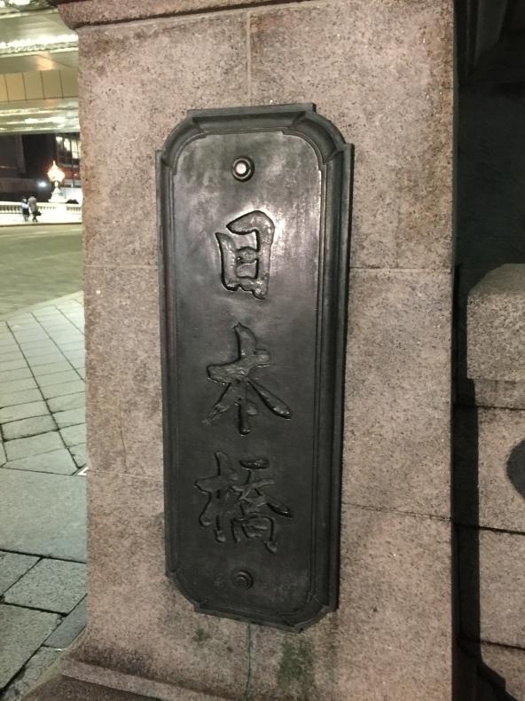 東京_f0076731_14033900.jpeg