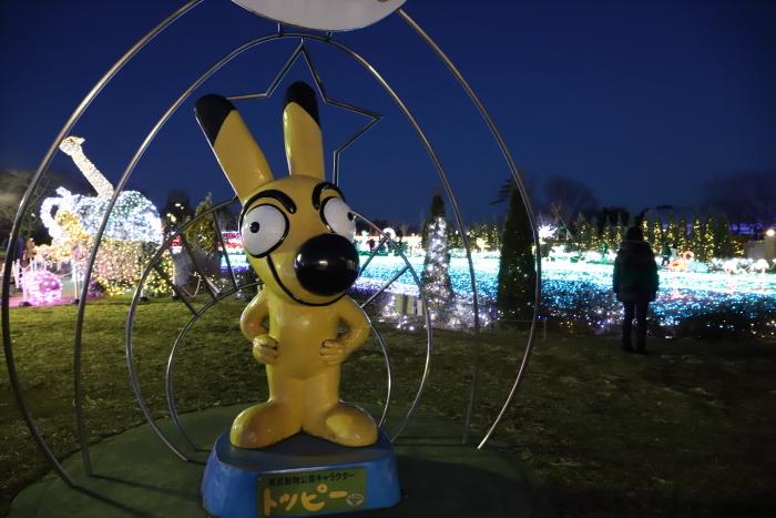 【東武動物公園】ウィンターイルミネーション_f0348831_23342227.jpg
