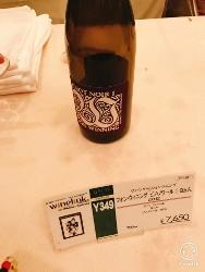 ワインの試飲会_a0059035_14210690.jpg