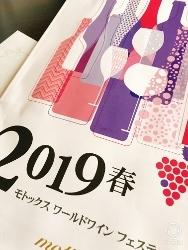 ワインの試飲会_a0059035_14211094.jpg
