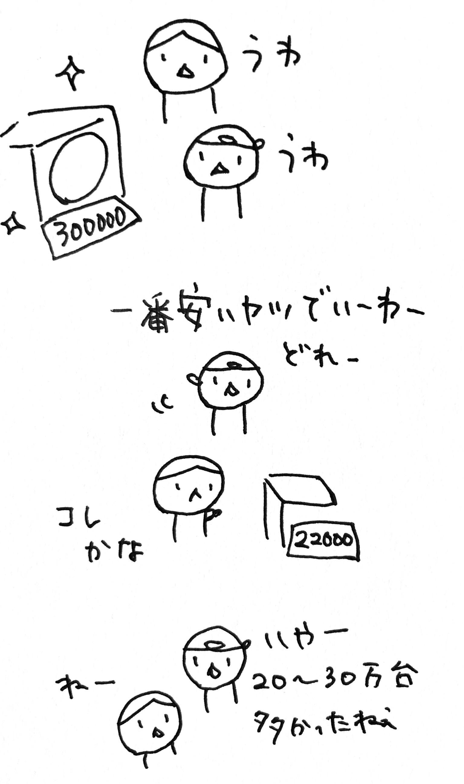 b0132338_11155046.jpeg