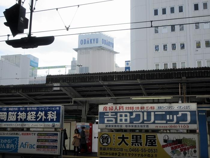 【湘南ライナー1号】スーツ青年が下りたココが藤沢駅ライナーホームです_b0009849_14452662.jpg