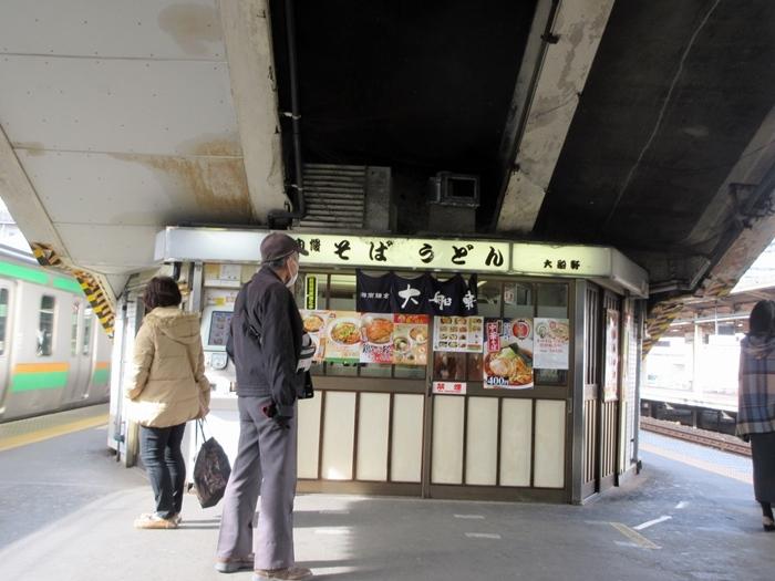 【湘南ライナー1号】スーツ青年が下りたココが藤沢駅ライナーホームです_b0009849_14490542.jpg