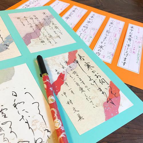 【Atelier Zの書道レッスン】第11回:バレンタインの一筆箋_a0017350_03472904.jpg