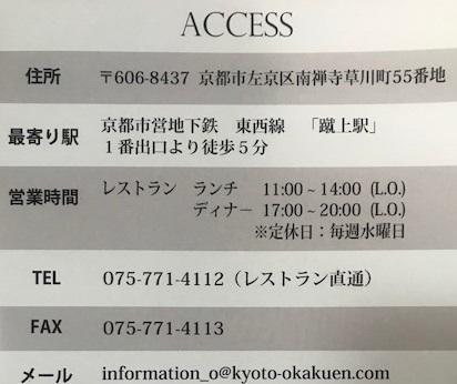 2月9日(土)・新年会のため臨時休業させて頂きます。_f0181251_16304698.jpg