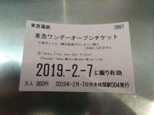 青い京浜急行!_a0329563_22421281.jpg
