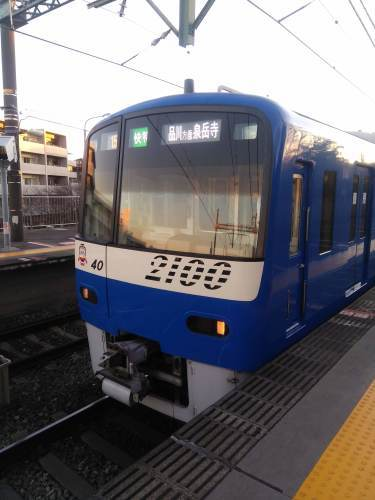 青い京浜急行!_a0329563_22421393.jpg