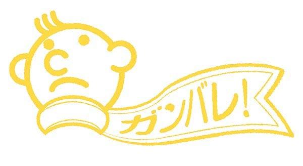 明日の多摩美・武蔵美・造形大の受験 頑張ってください!_f0227963_18523919.jpg