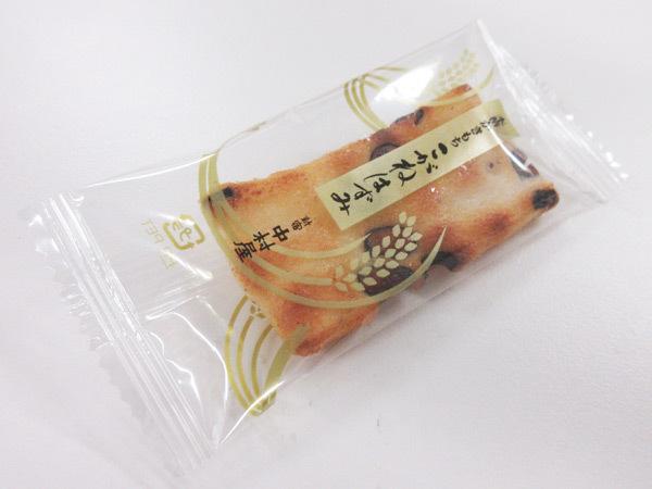 新宿中村屋 西武池袋売店_c0152767_21245878.jpg