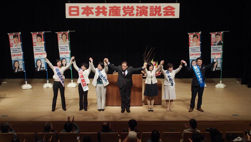 市田忠義副委員長の訴えから(1)_b0190576_23090541.jpg