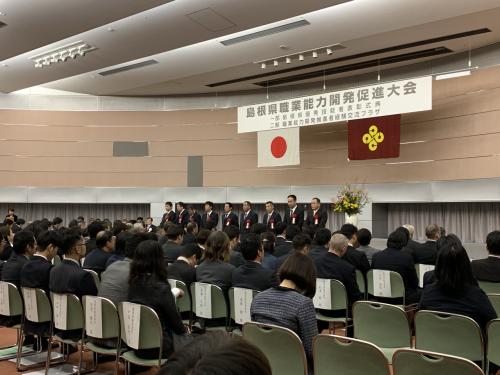 島根県知事表彰をいただきました!_b0254686_09324656.jpg