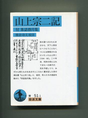 f0307792_19483101.jpg