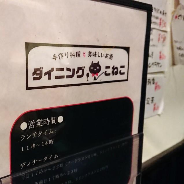 徳島でのごはん_e0167593_22125203.jpg