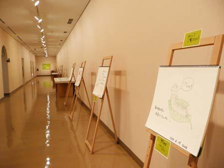 ギャラリー展示のご案内_b0364195_15550798.jpg