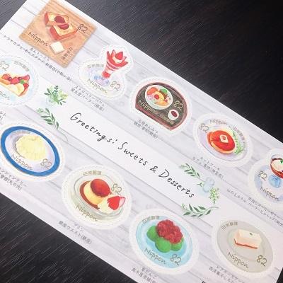 美味しそうな切手2_b0067598_15545737.jpg