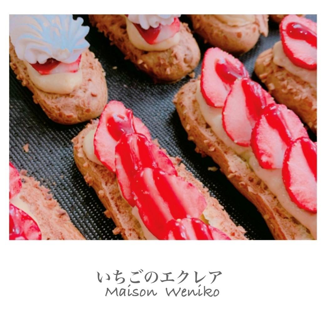 2019年2月8日『本日のお菓子』_d0154707_12340447.jpg