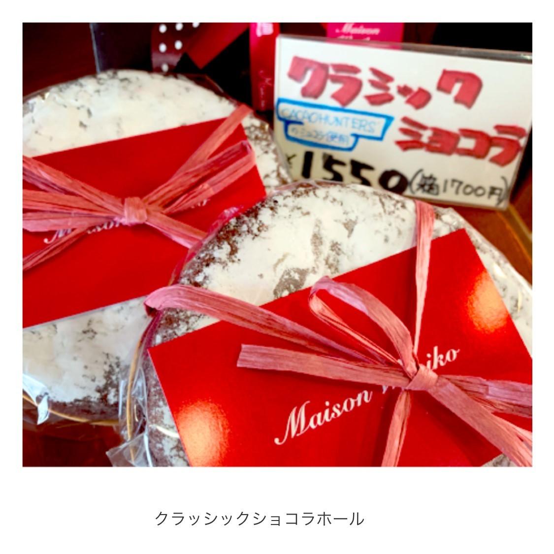 2019年2月8日『本日のお菓子』_d0154707_12341258.jpg