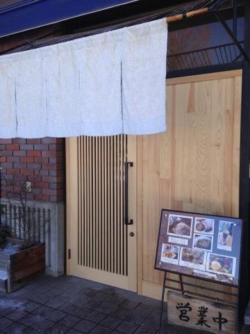 手打蕎麦シマ 店舗改修工事終了!_d0105615_16200630.jpg