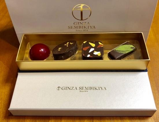 Valentine\'s Day と Salon du Chocolat_f0197215_15022770.jpg