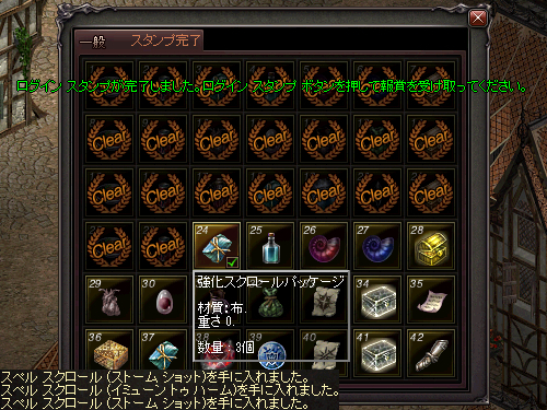 b0056117_00151687.jpg