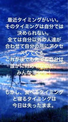 f0163223_16280537.jpg