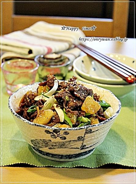 かにコロッケ弁当と牛肉大根の炒め煮とわんこ♪_f0348032_17490934.jpg