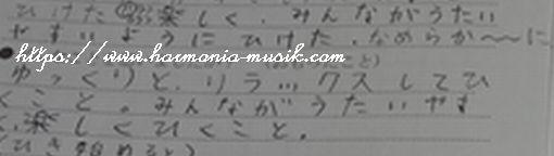 ピアノ教室☆通信☆勉強会テーマ_d0165645_11093891.jpg