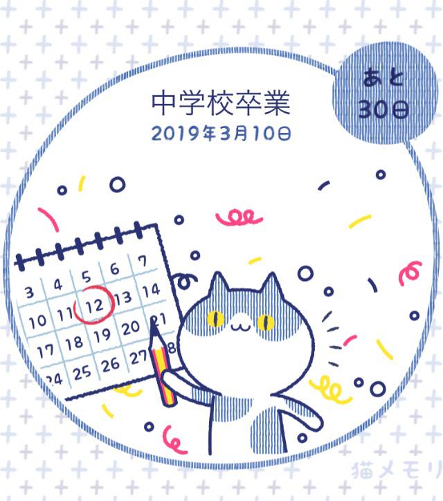 描きたいテーマが見つかりました゚.+:。(≧︎∇︎≦︎)ノ゚.+:。_f0183846_11154194.jpg