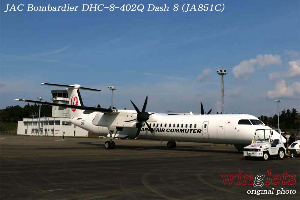 '19年 種子島空港レポート・・・JAC/JA851C + JA844C & JA850C_f0352866_20255738.jpg