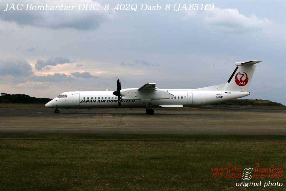'19年 種子島空港レポート・・・JAC/JA851C + JA844C & JA850C_f0352866_20261939.jpg