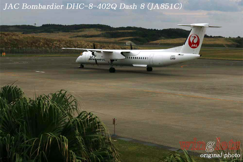 '19年 種子島空港レポート・・・JAC/JA851C + JA844C & JA850C_f0352866_20263096.jpg