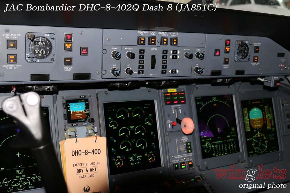 '19年 種子島空港レポート・・・JAC/JA851C + JA844C & JA850C_f0352866_2026489.jpg
