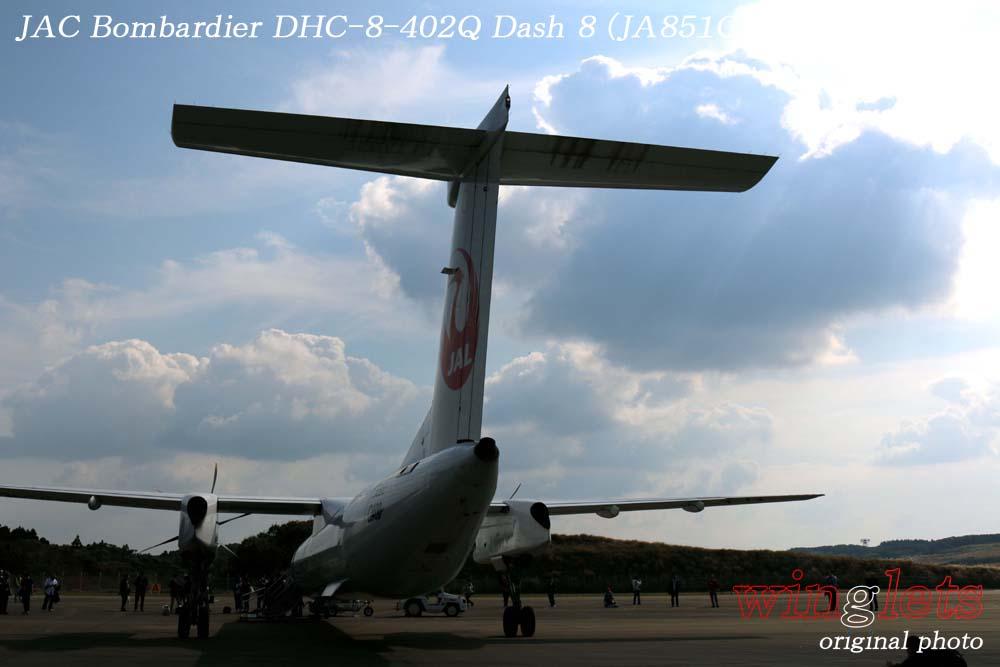 '19年 種子島空港レポート・・・JAC/JA851C + JA844C & JA850C_f0352866_2026745.jpg