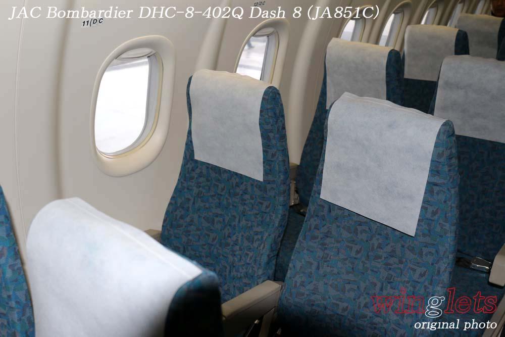 '19年 種子島空港レポート・・・JAC/JA851C + JA844C & JA850C_f0352866_2027295.jpg